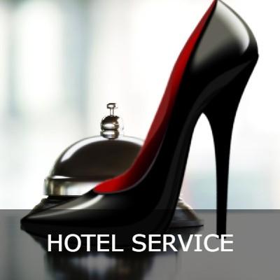 HOTEL ESCORT SERVICES AMSTERDAM